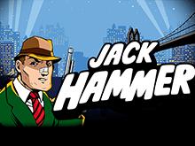 В казино автомат Джек Хаммер